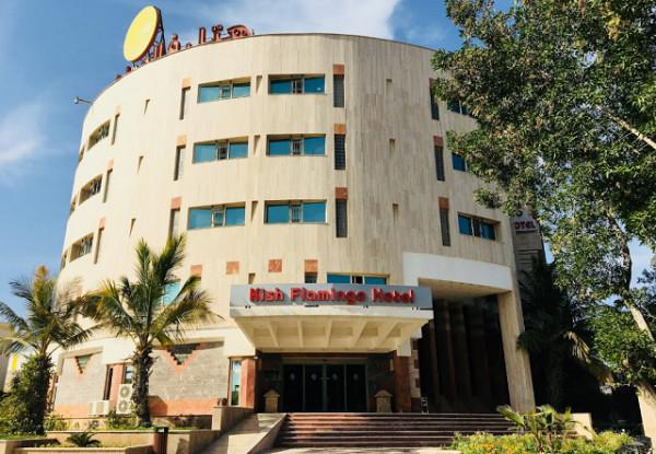 رزرو هتل فلامینگو