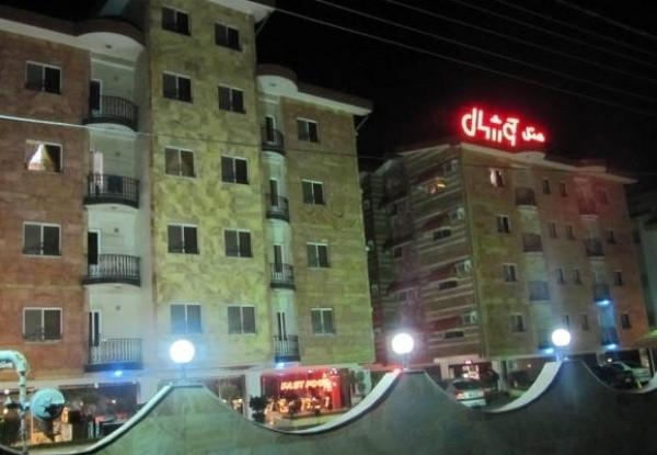 هتل آپارتمان کوشال