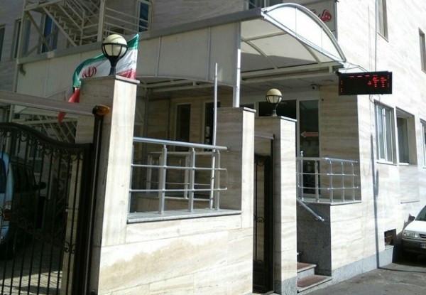 هتل ایران پارک