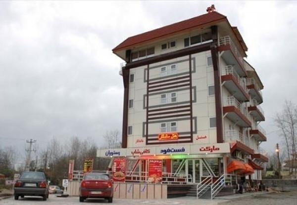 هتل-ماندگار