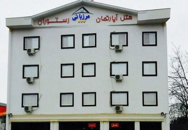 هتل آپارتمان مرزبانی شاندرمن