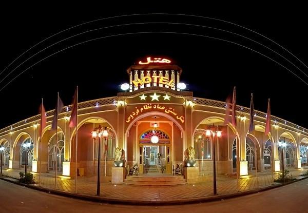 هتل-عماد-نظام