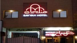 هتل سیاح
