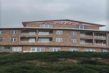 هتل فردین